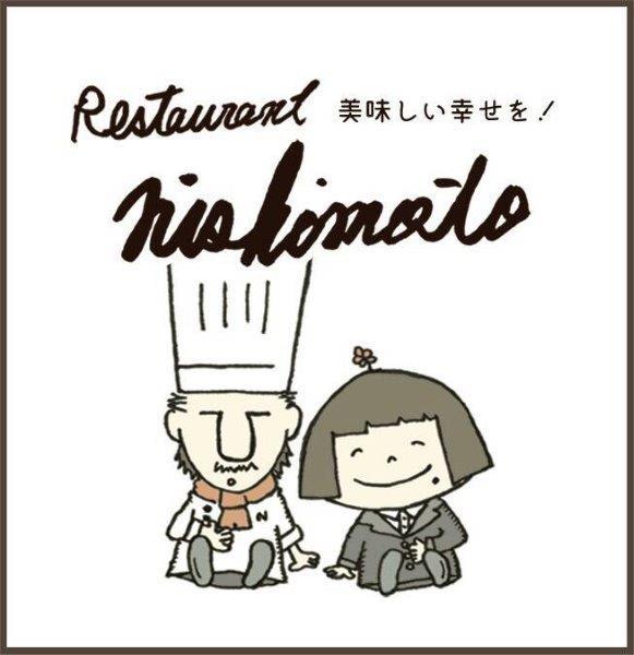 レストランの本格料理をご家庭で。。