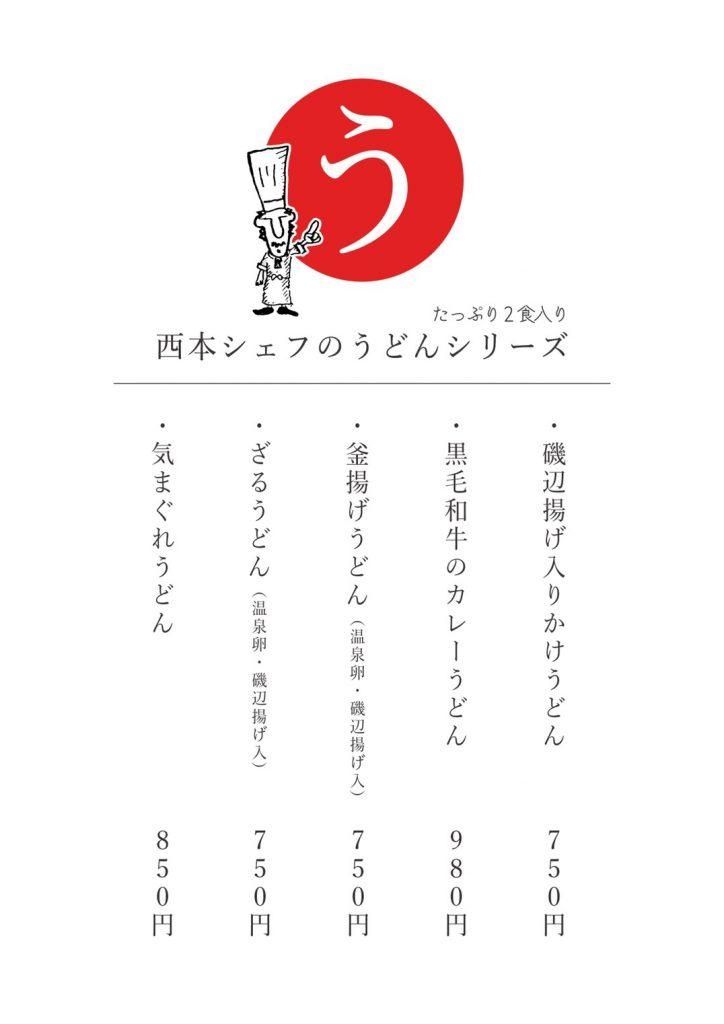 image0 - コピー